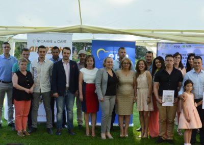 Европейски конгрес на младите фермери – цялостно комуникационно обслужване – 2017/2018