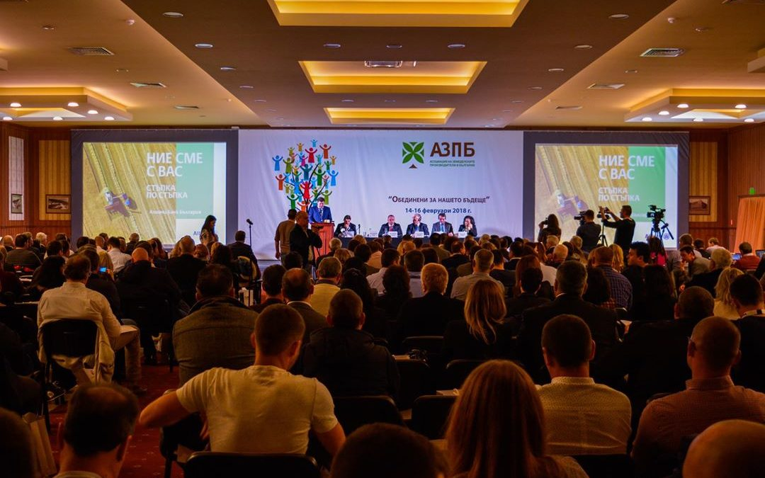 Шеста Национална среща на земеделските производители в България