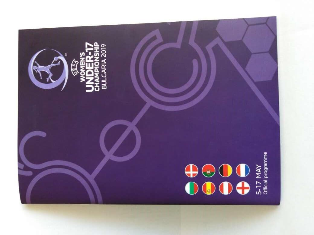 Каталог на UEFA